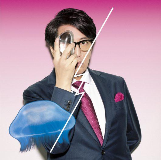DAOKO 4thシングル『ステップアップLOVE』通常盤B