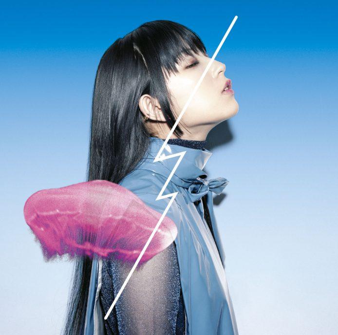 DAOKO 4thシングル『ステップアップLOVE』通常盤A