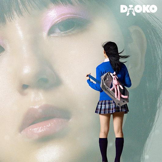 メジャー 1st Album <br>「DAOKO」 【初回限定盤(2CD)】