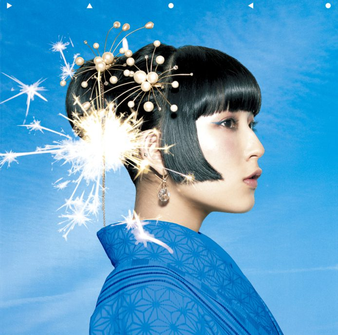 DAOKO 3rd Single『打上花火』<通常盤>