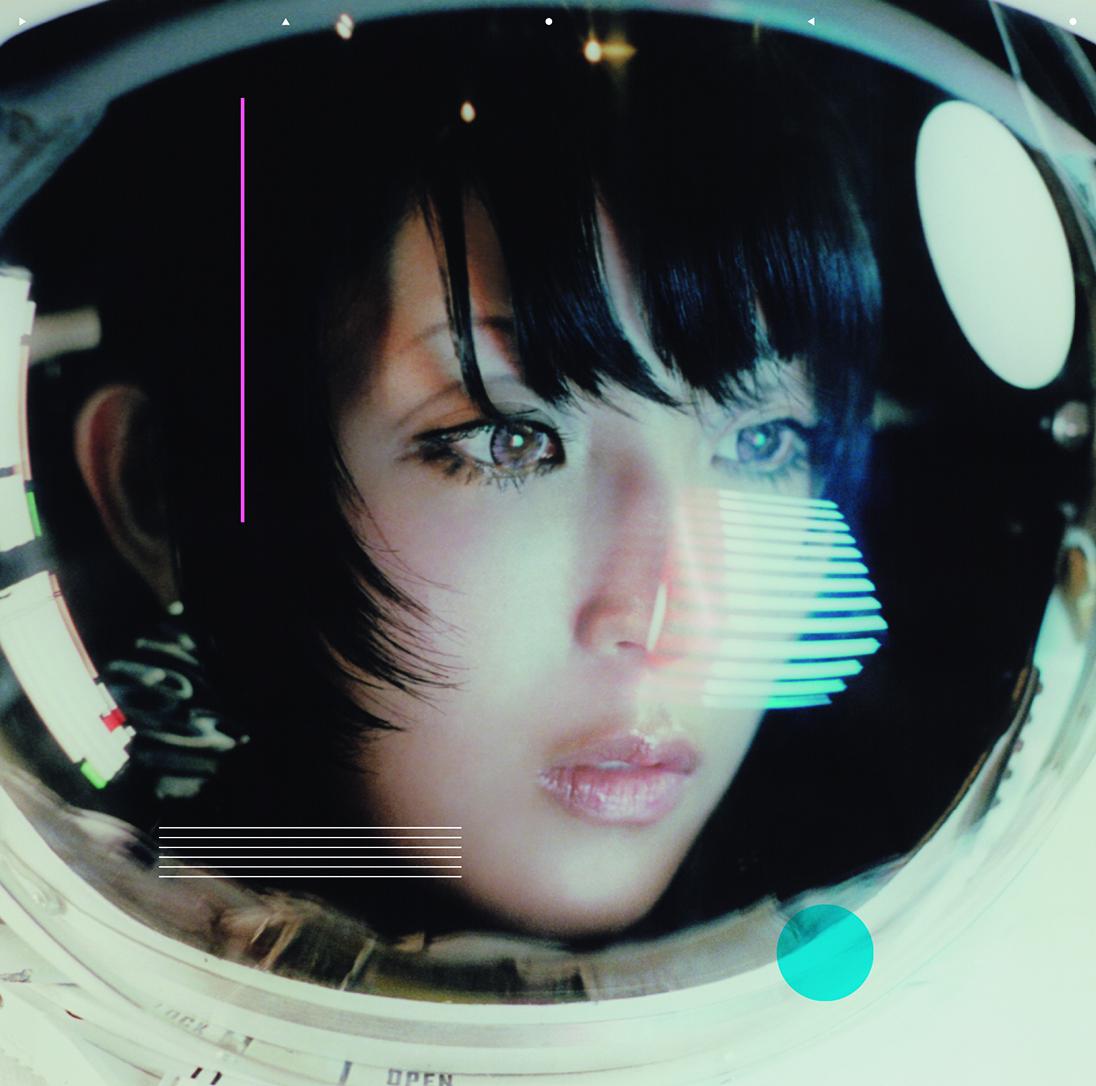 DAOKO 3rd ALBUM「私的旅行」【通常版】