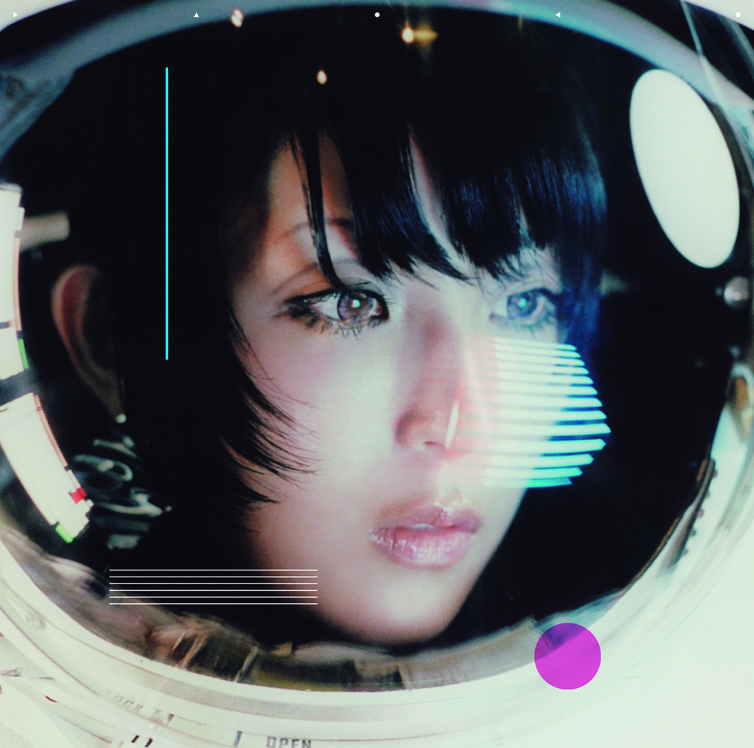 DAOKO 3rd ALBUM「私的旅行」【初回限定】