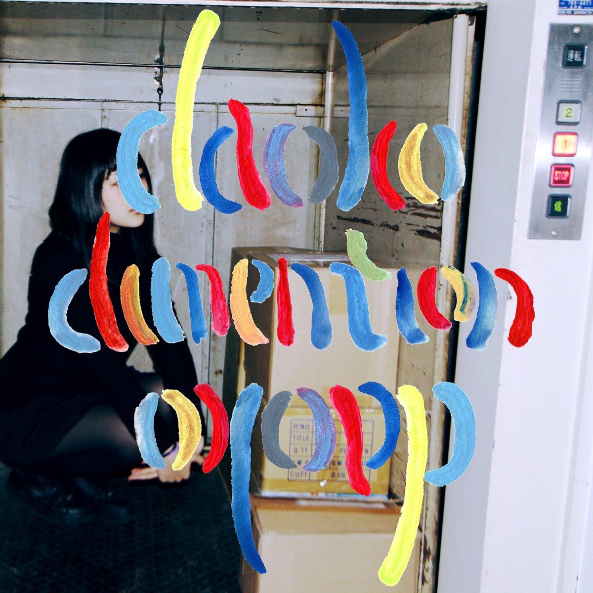 インディーズ 3rd アルバム「Dimension」