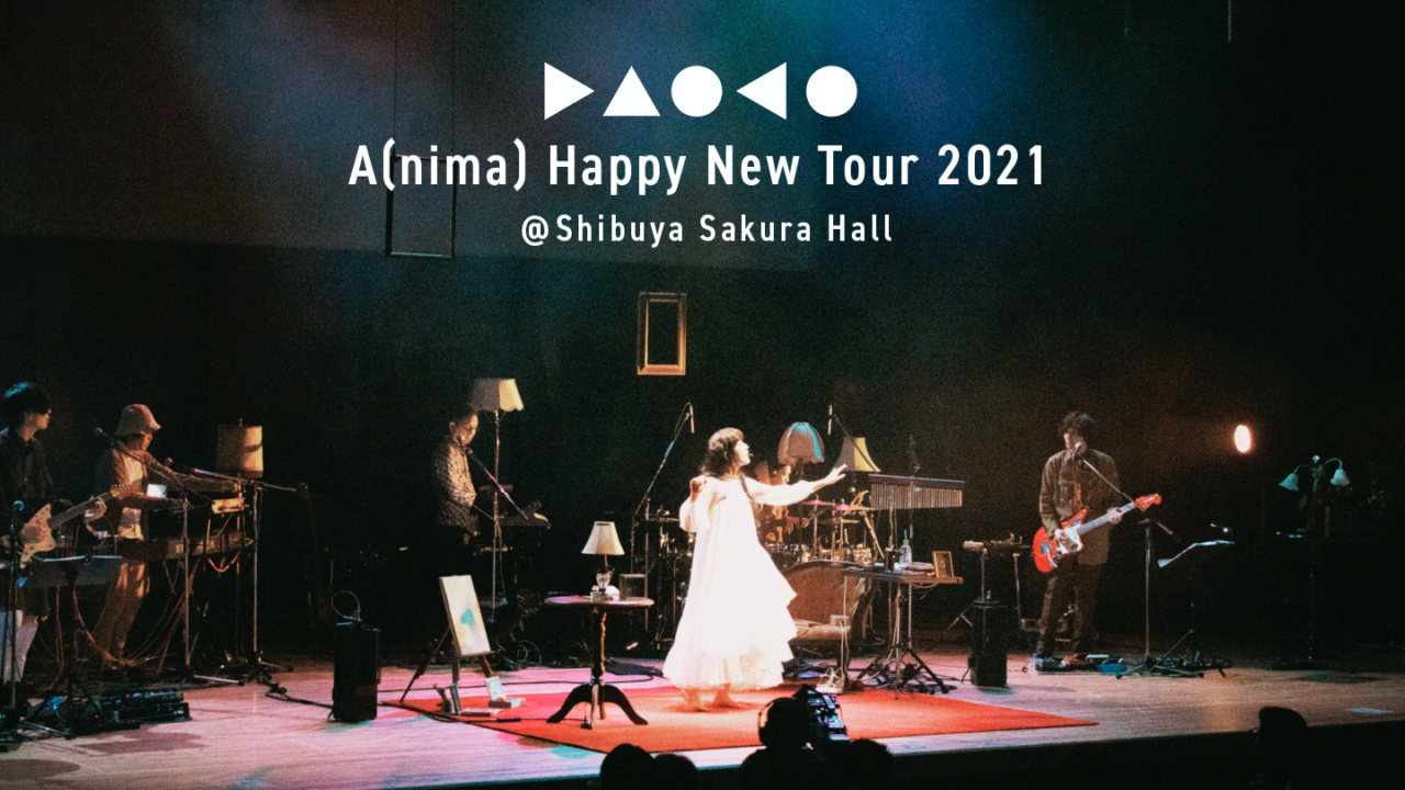 Daoko「A(nima) HAPPY NEW TOUR 2021」@1/31渋谷さくらホールの模様を、2021/3/13に全世界へ配信決定!